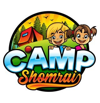 Camp Shomrai _14